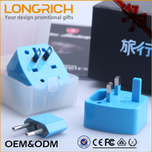 High quality customized made-in-china international travel adapter electric plug (NT200)