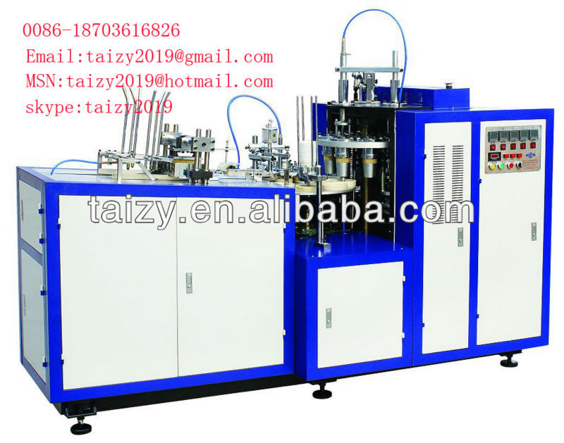 disposable paper cup machine/paper cup making machine