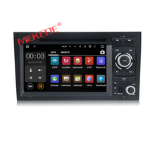 NEW ANDROID 7.1 CAR DVD PLAYER cho Audi A4 2003-2011 năm hỗ trợ DVD/FM/AM/WIFI/Bluetooth/IPOD/USB/SD/GPS