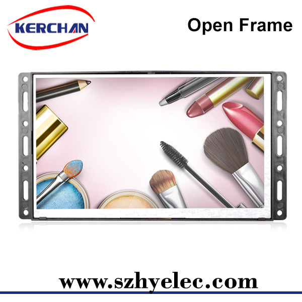 7 inch segment indoor led eyeglass display with open frame style (SAD0705K)