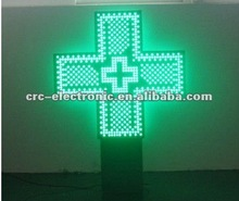 LED Pharmacy Cross Sign 2012 New design with CE &ROHS