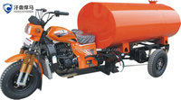 tank cargo motor tricycle