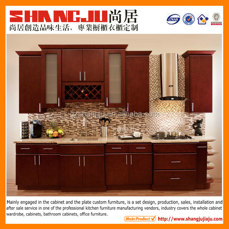 mahogany color solid China wood kitchen cabinets