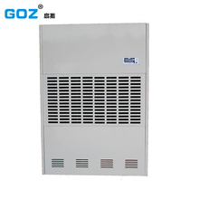 High performance automatic industrial dehumidifier malaysia