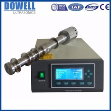 1500w ultrasound high-power ultrasonic nanoparticle dispersions