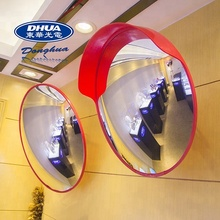 45cm Convex Mirrors traffic <strong>safety</strong> mirrors Indoor and outdoor