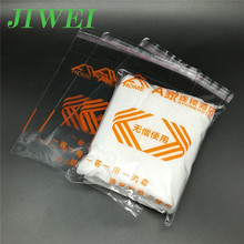 Clear Cello Cellophane Small Custom Plastic Bags with Logo and Sticky Seal