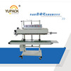 High Quality Vertical Double Heating Sealer With Ribbon Coding