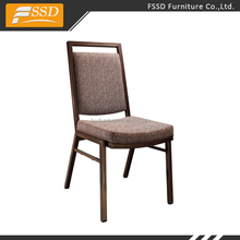 FSSD banquet hall restaurant stackable banquet chair for sales