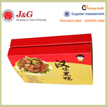 24 hours online paper cardboard cookie gift box