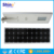Factory price 80W LED Solar Powered IP65 Waterproof Street Lamps