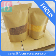 ziplock stand up kraft paper bag for food package