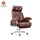 Modern Brown Synthetic Leather Office Chair