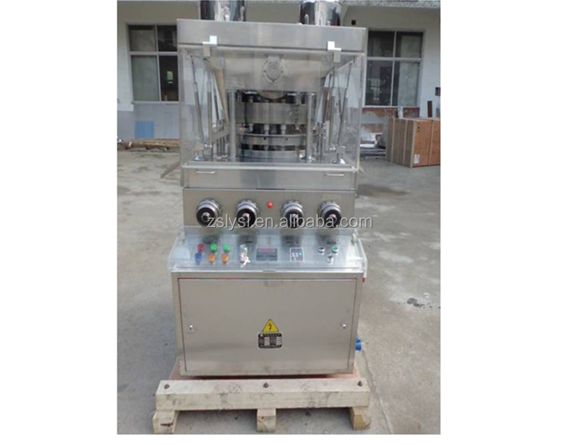 pharmaceutical GMP rotary tablet press machine