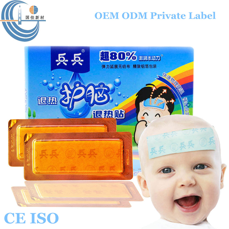 Free Sample CE Certificate Baby Fever Gel Cooling Patch