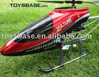 73cm 3.5ch RC Helicopter Gyro RPC112971