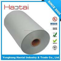 Factory- Motor and transformer insulation paper