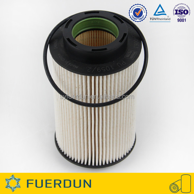 Shiyan High performance Lube Oil Filter HOWO T7G PU1059/2