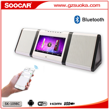 Android VOD system Karaoke machine set, Mini KTV equipment