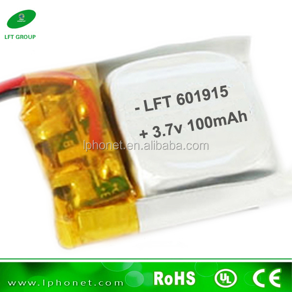 ultra small lipo battery 601915 3.7v 100mah rechargeable battery for Q4 Nano Quadcopter Spare Part H111-04