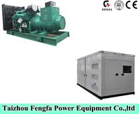 400kva Diesel Generator Set With Cummins Engine QSNT-G3