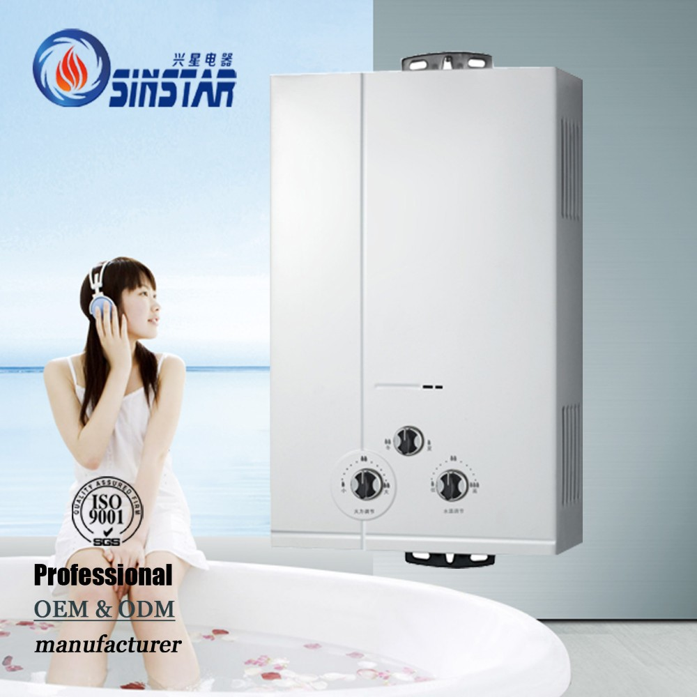 JSD14-JK48 Zero pressure starting domestic gas geyser water heater