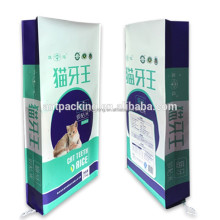 50 kg OEM Different sizes plastic fertilizer bags for 50kg rice packing bag