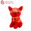 Custom Printing Logo New Year Decoration Plush Puppy Doll Multiple Dog Shape Doll Red Soft Sitting Dog Toy With Golden Pattern