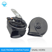 12V waterproof universal electronic contactless snail horn, digital car horn
