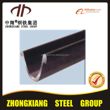 Demission Profile Steel Hot Rolled Mild Steel Specification U/V/C Beam(Q235 Q345 A36 S235JR S275JR)