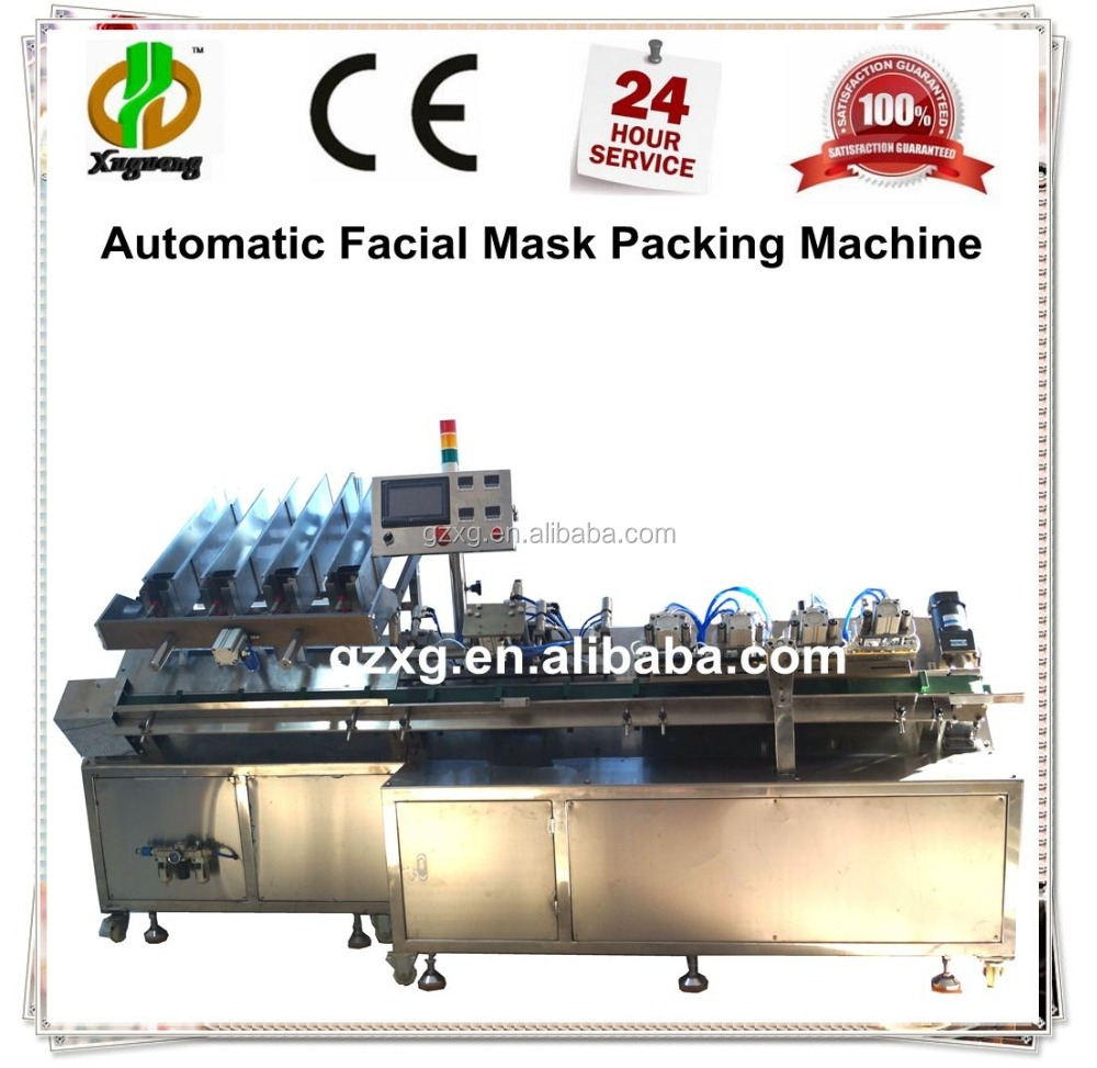 High Quality Face Mask Fiiling Machine from XuGuang