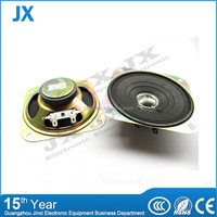 Competitive price for speacker accessory cheap car speaker 4 inch