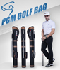 2017 PGM nylon fabric golf gun package carrying waterproof bag