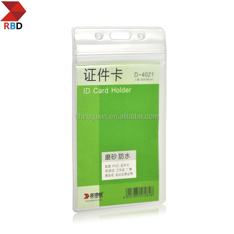 office stationery products RBD PVC Soft Frosted Badge Holder business card holder D3023