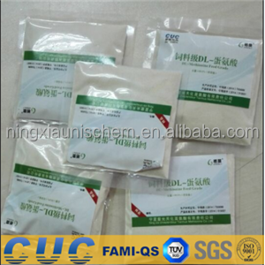 Chicken Feed Raw Materials Methionine