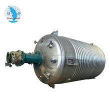 China supplier of high quality 7.5 KW 2000L melt gear pump reaction kettle