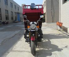 Motor Tricycle with Wagon Box and Double Rail