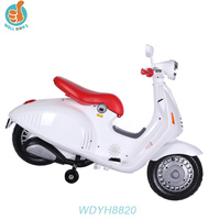 WDYH8820 Good Quality Children Classic Strong Three Wheel Motorcycle With MP3