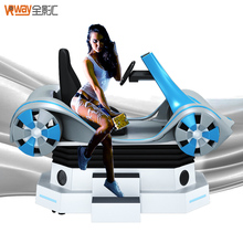 Wonderful Crazy Speed 9d/ 12d VR Car Simulator Driving for School
