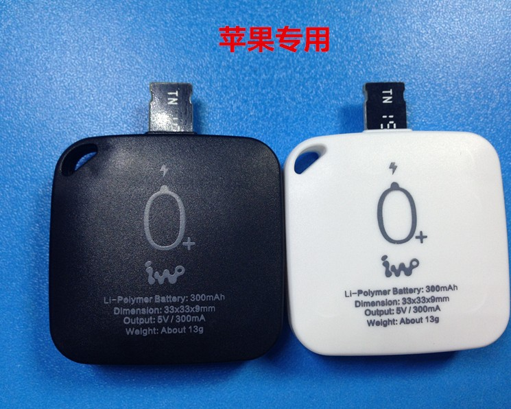 Hot selling disposable phone charger 300mah one time use power bank cell phone emergency battery charger