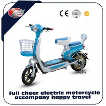Wholesale City Bike Mini Folding Electrical Bicycle