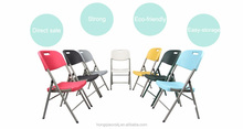 white cheap outdoor conference room wedding Wholesale Used metal plastic folding chairs