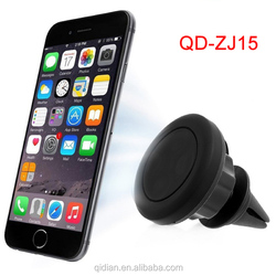 2016 Top Selling Magnetic Mount Metal Car USB Phone Holder For Smartphones For Retailer