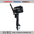outboard engine T4BMS( Two stroke,Back control. Manual start,4HP,Short shaft)