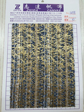 Gold print 100% cotton jacquard fabric heavy upholstery fabric wholesale heavy woven fabric for bags