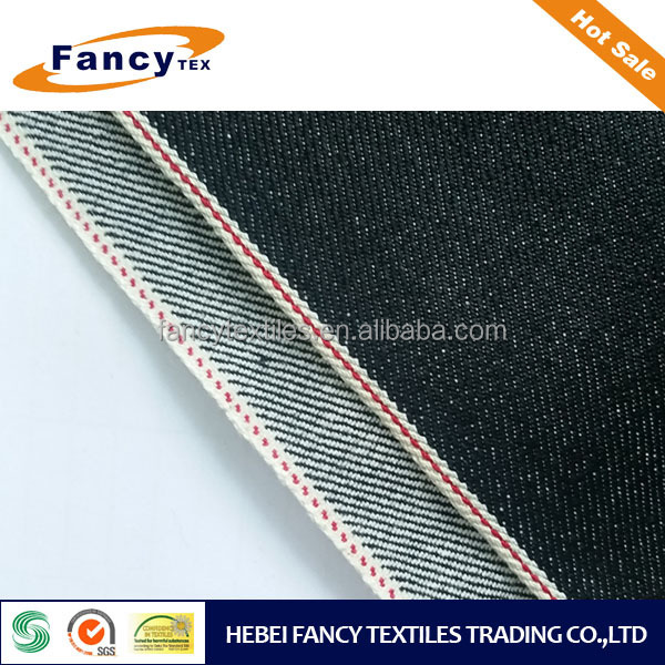 High quality denim fabric products