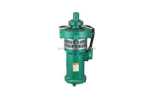 water pump QY 2.2kw All stainless steel sewage submersible pump