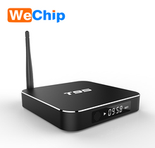Smart TV Box Pre-installed Latest Xbmc Android TV Box T95 Amlogic singapore iptv Set Top Box