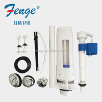 ABS and POM material toilet cistern fitting including dual flush valve fill valve