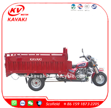 High quality china 3 wheel motor tricycle